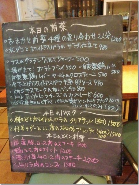 16-06-01-20-50-03-807_photo