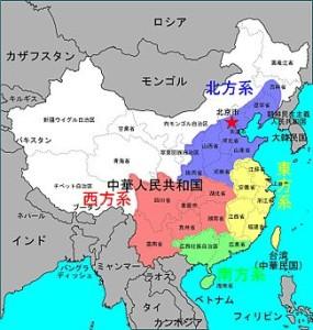 325px-中国料理-系統区分地図
