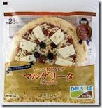 デルソーレ ちょっと贅沢なピザ マルゲリータ