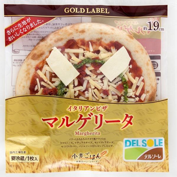 デルソーレ マルゲリータ イタリアンピザ