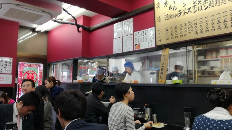 馬賊 日暮里店 ラーメン 餃子