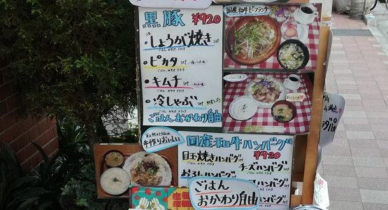 ボンドール 湯島 末広町 喫茶店