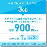 data-content-04-box01-img01
