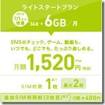 data-content-04-box02-img01
