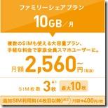 data-content-04-box03-img01